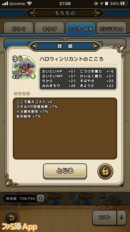 S__107528222