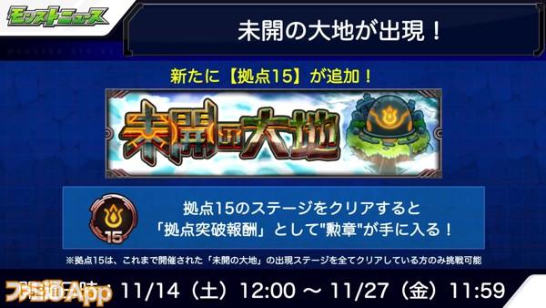 Screenshot 2020-11-11_16-27-23-473