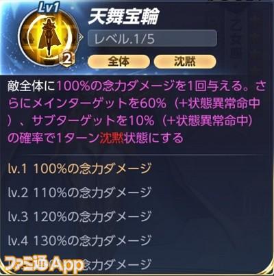 Screenshot_20201112-171615