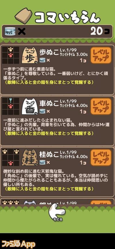 20201112_将棋 (4)r