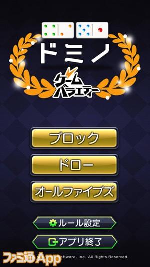 02_画面写真