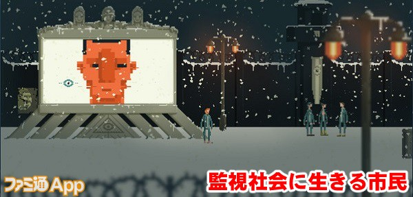 ministryofbroadcast02書き込み