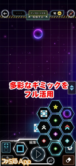 astrogon11書き込み