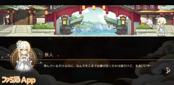 20201116_原神 (22)r
