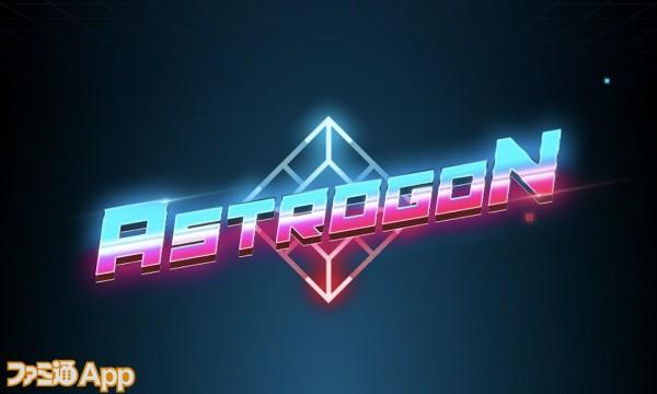 astrogon01