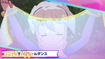 けものミラクル1_result