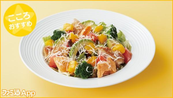 ハロハピのスマイル満点サラダ