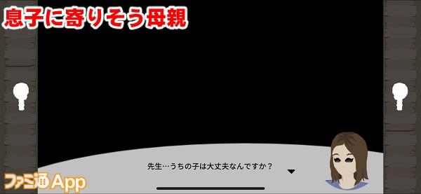 mokuzotengoku02書き込み