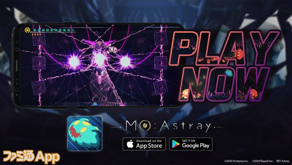 MO。GAstray global launch on mobile