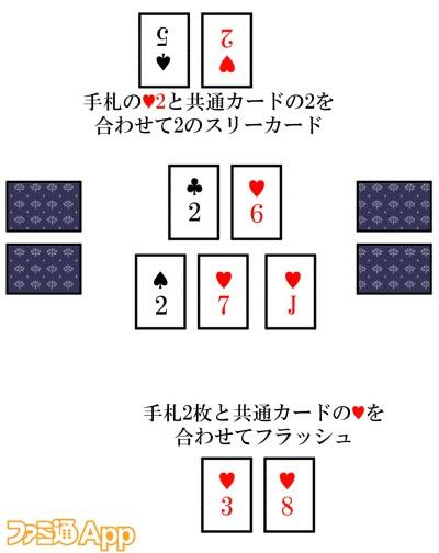 20201105_ポーカー (10)
