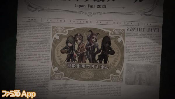 20201101_第五 (3)