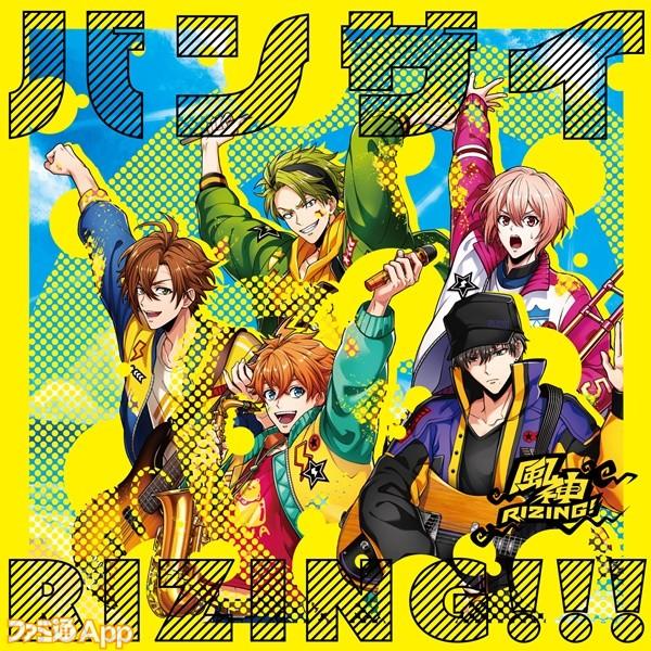 201022_hurai_蜈ャ髢狗畑