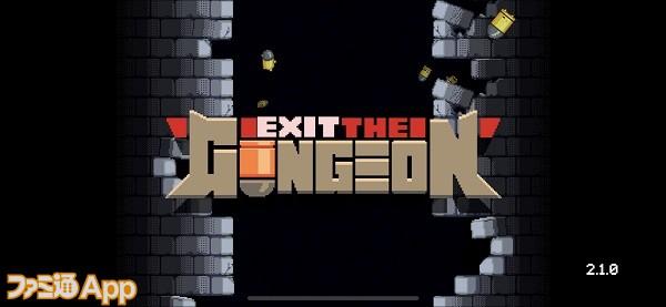 exitthegungeon01