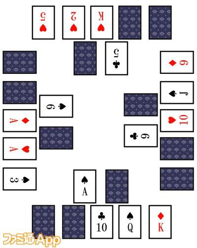 20201105_ポーカー (6)