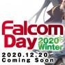 """<span class=""""title"""">Falcom Day 2020 Winterの視聴チケット販売開始! 12/20の放送当日にバーチャルくじも発売</span>"""