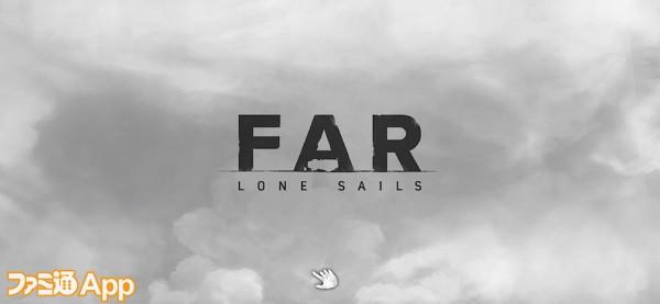 farlonesails01