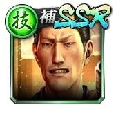 gacha4