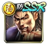 gacha7