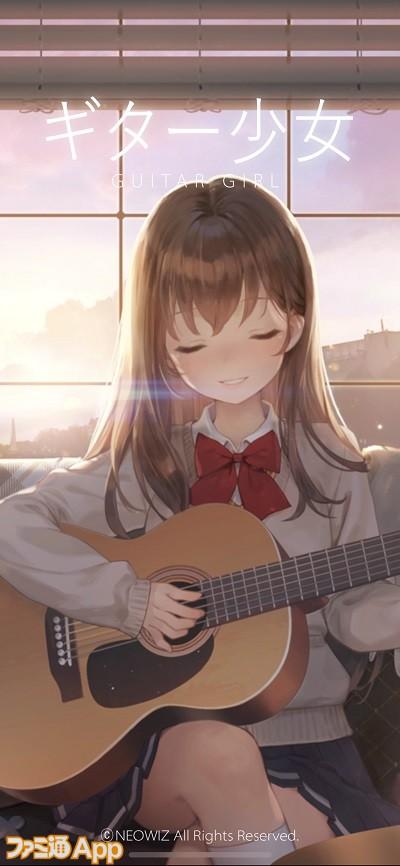 guitargirl01