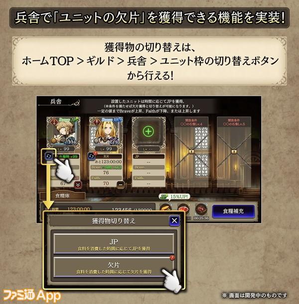 i201105_explain_01