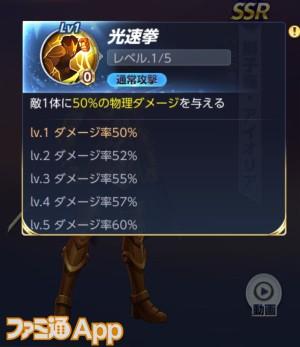 kiji_002