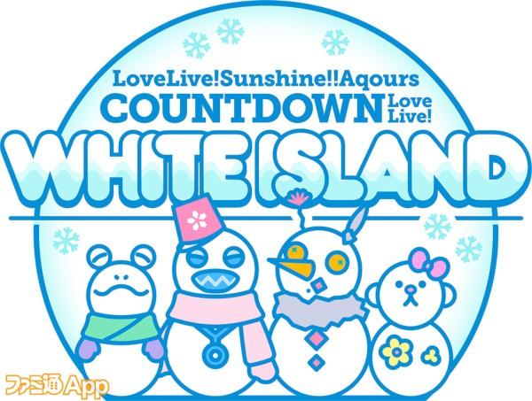lls_wi_logo_WEB