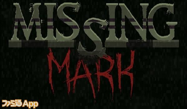 missingmarkprelude01