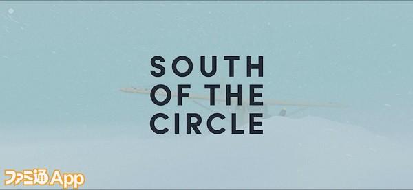 southofthecircle01