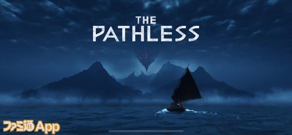 thepathless01