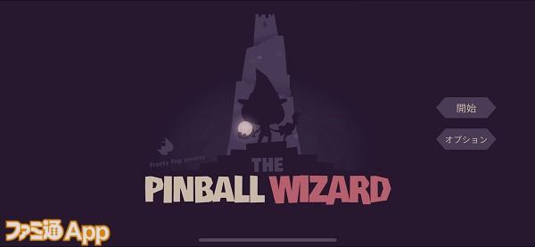 thepinballwizard01