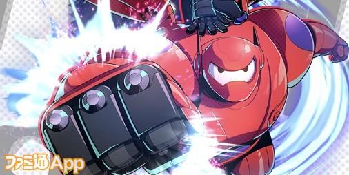 【新作】スマッシュアクションが爽快!ディズニーキャラが登場する共闘アクション『スタースマッシュ』