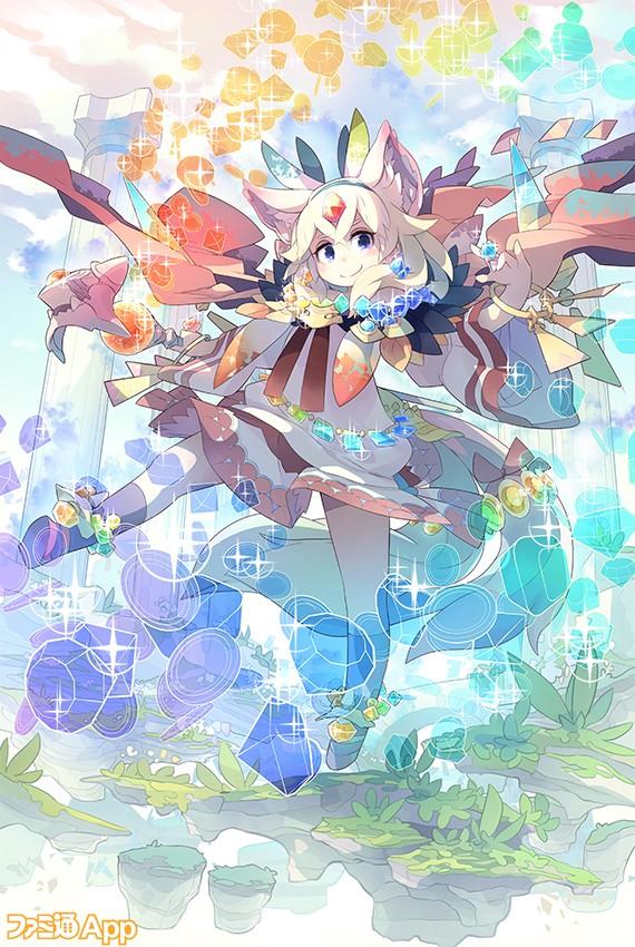 850_20103_トーガ(幻獣)