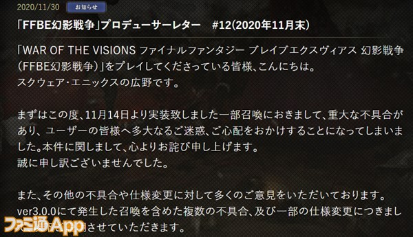 2020-12-01_02h50_04