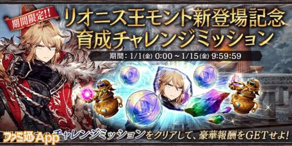 2020-12-28_23h58_30