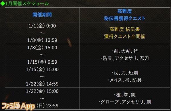 2020-12-29_00h00_07
