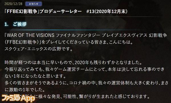 2020-12-29_00h05_43