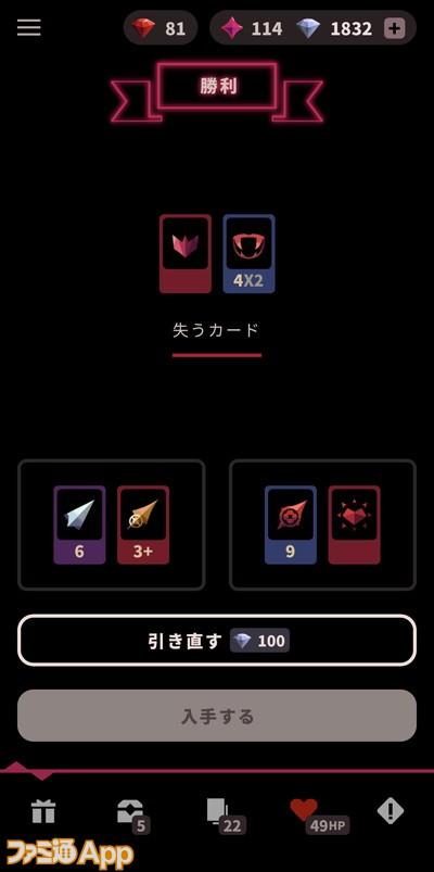 20201211_ファントムローズ (11)