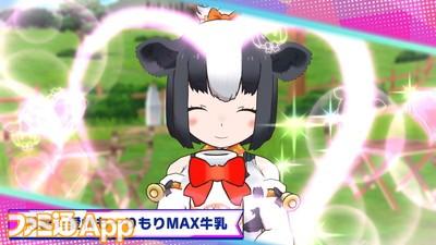 けものミラクル6_result