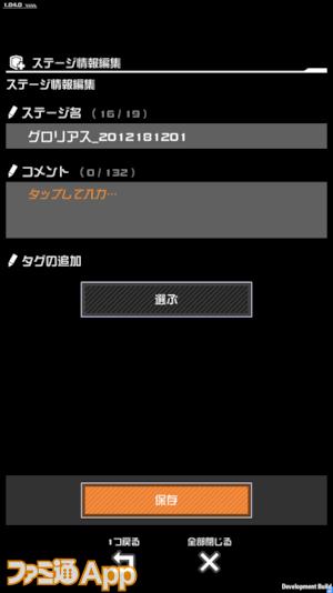 公開IMG_0367_result