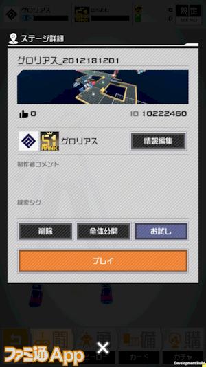 公開IMG_0372_result