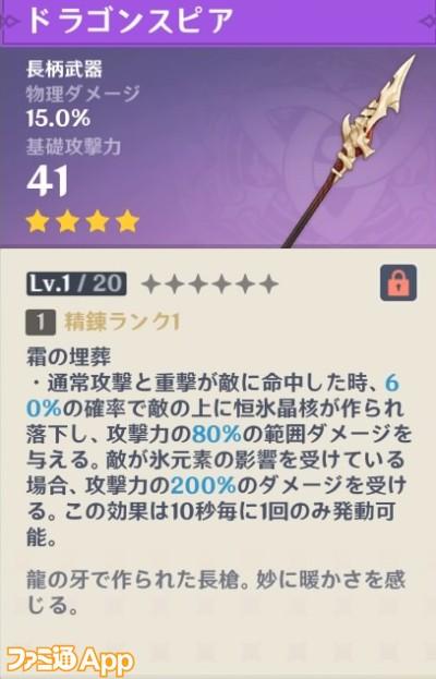20201230_原神 (2)