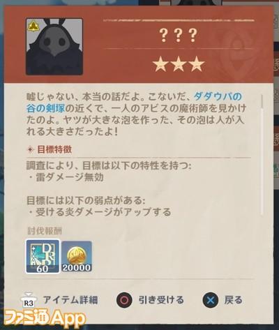 原神_20201111140327