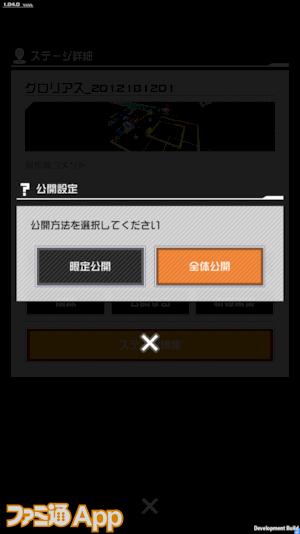 公開IMG_0371_result