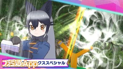 けものミラクル4_result