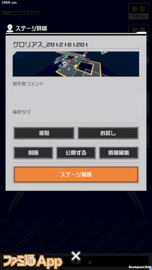 公開IMG_0366_result