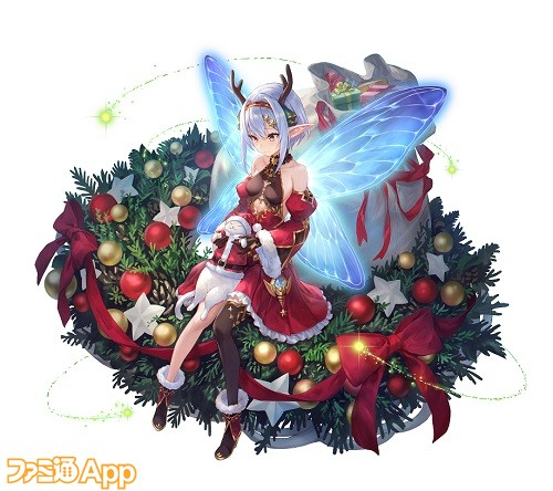クリスマスルルア
