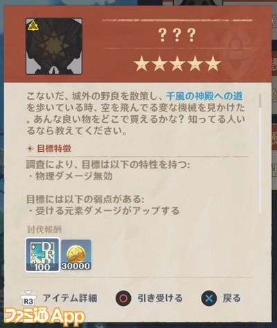 原神_20201111140334