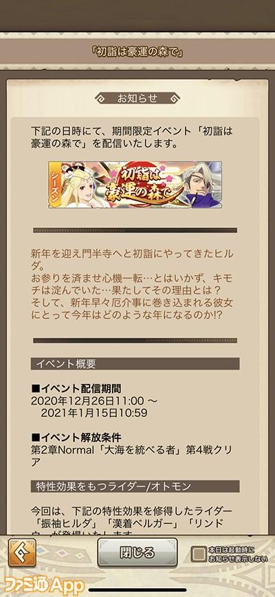 72494FB4-91F0-486C-B0EB-3125FABD44E9