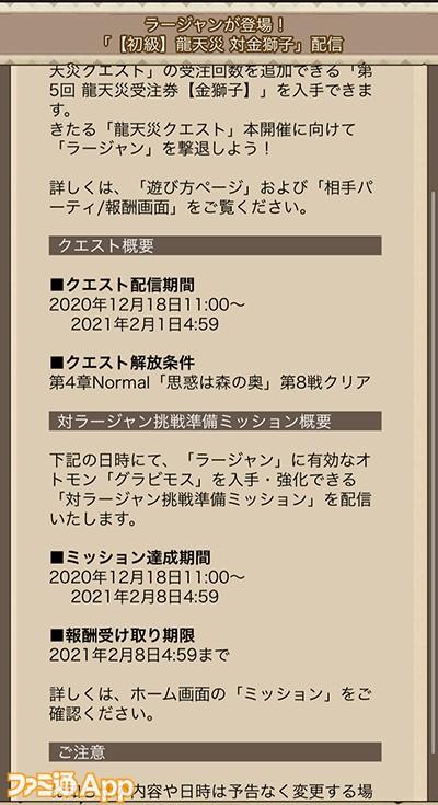7DA6F784-3220-40EC-B726-CE6F87705295