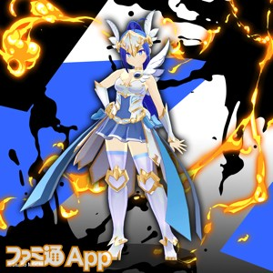Magica2020 蒼